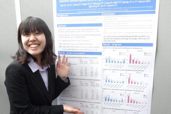 APRU Global Health Program Student Poster Contest